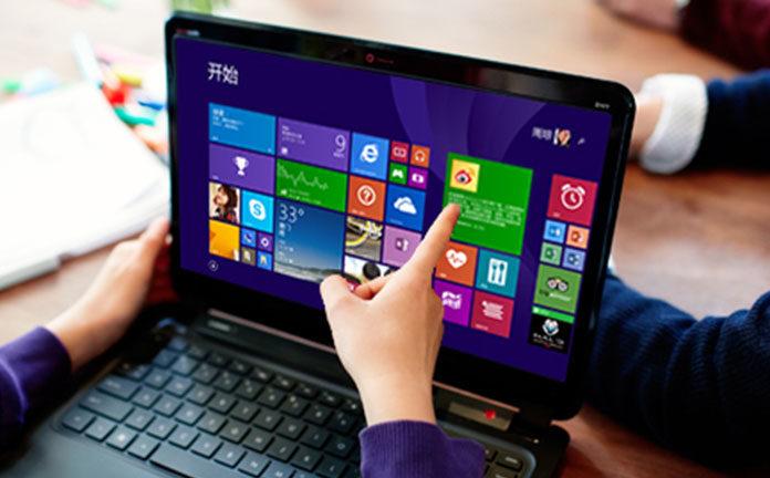 Windows 8.1 Pro微软原版镜像下载
