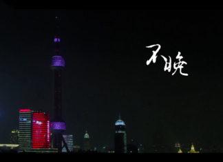 WinRAR 5.71官方简体中文正式商业版下载